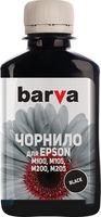 Ink Epson M100 black 90gr SoftPigment Barva