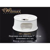 Подставка для подогрева WILMAX WL-996006
