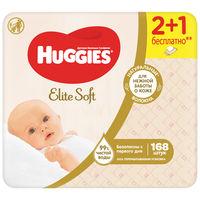 Влажные салфетки Huggies Elite Soft 56x3 блок