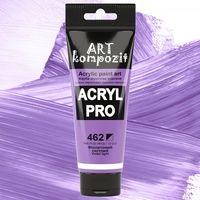 Краска акриловая Art Kompozit, (462) Фиолетовый светлый, 75 мл