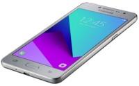 SAMSUNG G532F/DS Galaxy J2 Prime, серебристый