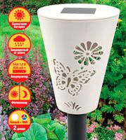 Садовый светильник NSL-W-MDB-1RGB-106AAA-PP
