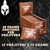 Протеиновое печенье - «Шоколад и зефир» - Печенье - 1 шт.