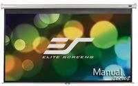 "Elite Screens Manual 135"" White (M135XWV2)"