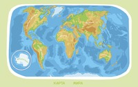 купить Планета Земля в Кишинёве