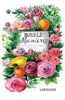 Хорошие манеры - Сабина Денюэль