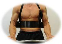Армбластер Biceps Bomber арт. 15546