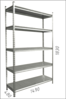 купить Стеллаж металлический с металлической плитой Gama Box 1490Wx480Dx1830 Hмм, 5 полок/MB в Кишинёве