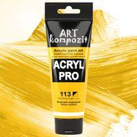 Краска акриловая Art Kompozit, (113) Желтый средний, 75 мл