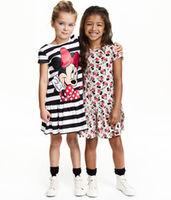 2 трикотажных платья H&M