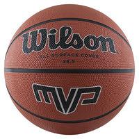 купить Мяч баскетбольный  #6 MVP 285 BSKT BROWN WTB1418XB06 Wilson (2272) в Кишинёве
