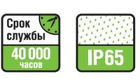купить LED (8Wt) NBL-R1-8-4K-WH-IP65-LED в Кишинёве
