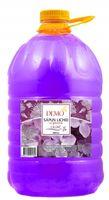 * Sapun lichid Liliac 5000 ml