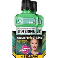 Ополаскиватель для полости рта Listerine Expert, 250 + 250 мл