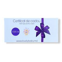 Подарочный сертификат 1000 лей