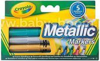 Crayola 58-5054 Фломастеры цвета металлик (5 шт.)