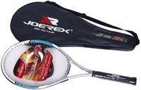 Теннисная ракетка Joerex JTE770A арт.5607