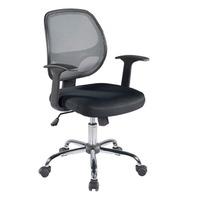 купить Кресло для офиса Formula OC, серый в Кишинёве