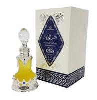 купить Hams Аl Warood | Хамс Aль Варуд в Кишинёве