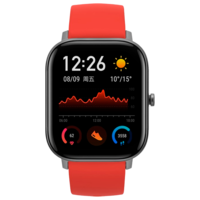 Xiaomi Amazfit GTS, Orange
