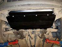 !         CitroenC3 FC2002 - 2008 ЗАЩИТА КАРТЕРА SHERIFF | Защита двигателя