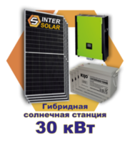Stație solară hibridă de 30 kW