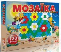 Chernomorye Mozaika Bee