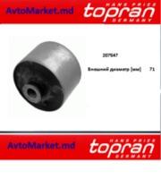 Втулка балки задней  TRAFIC II 1,9Dci 2001- D=70mm