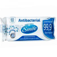 Smile влажные салфетки Антибактериальные, 60 штк