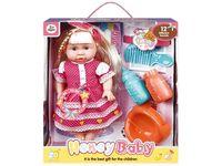 Кукла со звуком и аксессуарами (роз кружево), 32.5X28.5X11cm