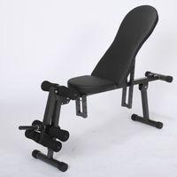 Скамья регулируемая PX-Sport Sit-Up арт.7632