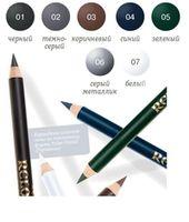 купить Контурный карандаш для глаз с витамином Е в Кишинёве
