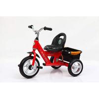 Babyland Tрехколесный велосипед VL- 253