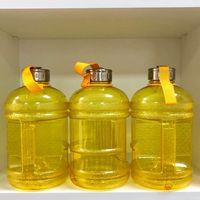 Спортивная бутылка 1.89 л KET-87 (3959)