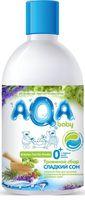 80.10 Aqa Baby Травяной сбор для купания