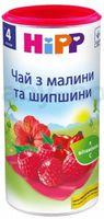 HiPP 3815 Детский чай из малины и шиповника 200 гр.(4+)