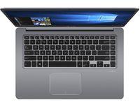 """ASUS 15.6"""" S510UN Grey (Core i5-8250U 8Gb 256Gb)"""