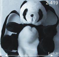 Рюкзак Панда арт. 2-419