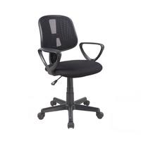 купить Офисное кресло Formula Mini OC, серый в Кишинёве