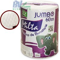 Полотенце бумажное MILTA 2-слойная, 60м