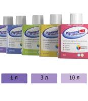 Pigment MIX 14 лаванда