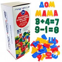 Magneticus Набор магнитный для обучения буквы,цифры и знаки