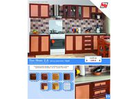 Кухня Тина Нова 2.6