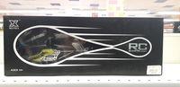 Вертолет на радиоуправлении, код 93447