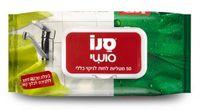 купить Влажные антибактериальные салфетки Sano Sushi, 50 шт 280037 в Кишинёве