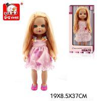 S+S Toys Кукла