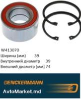 W413070  Подшипник ступицы передний  ASTRA F  VECTRA B 95-