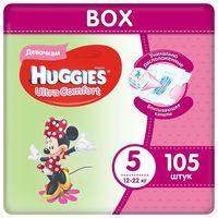 Подгузники для девочек Huggies Ultra Comfort 5 (12-22 кг) Disney Box, 105 шт.