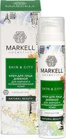 """купить Крем для лица дневной """"Снежный гриб"""" для жирной и комбинированной кожи Markell Skin&City, 50мл в Кишинёве"""