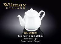 Чайник заварочный WILMAX WL-994021/1C (550 мл)